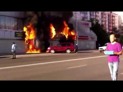 Уфа горит крузер