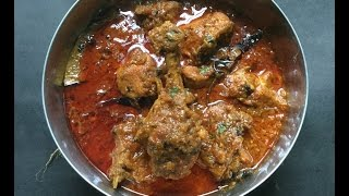 getlinkyoutube.com-Dhaba Style Chicken Curry | Indian Desi Chicken Curry - In Bengali Recipe