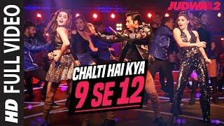Chalti Hai Kya 9 Se 12 Full Song | Judwaa 2 | Varun | Jacqueline | Taapsee | David Dhawan |Anu Malik