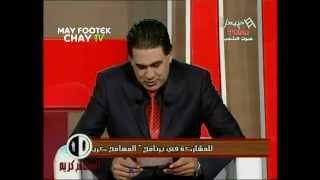 getlinkyoutube.com-المسامح كريم 20/04
