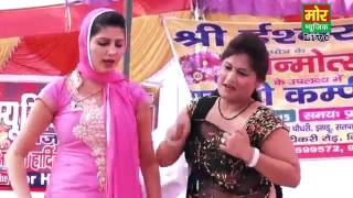 getlinkyoutube.com-Haryanvi Dance     Sapna & Deepika    Bole Oli Sholi Tere    Mor Haryanvi   Waptubes Com
