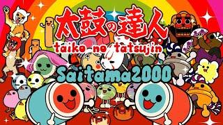 getlinkyoutube.com-Saitama 2000 (さいたま2000) - Perfect (Muzukashii - Hard) - Taiko no Tatsujin 3DS