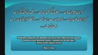 getlinkyoutube.com-Maye ni maye - Nusrat Fateh Ali Khan - Fabulous Presentation