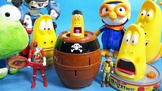 getlinkyoutube.com-Larva 라바 사운드해적통게임 다이노포스 뽀로로 또봇 미니 장난감 놀이 Larva sound mini game & Pororo Tobot toys