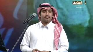 getlinkyoutube.com-#شاعر_المعنى4 | حلقة 11 | #نجم_الفلكلور | الأداء الثاني عبدالرحمن الحربي