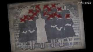 getlinkyoutube.com-[경성학교: 사라진 소녀들] 서프라이즈 영상