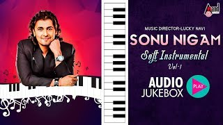 Soft instrumental Sonu Nigam Vol-1 | Jukebox 2018 | Kannada Movie Songs instrumental