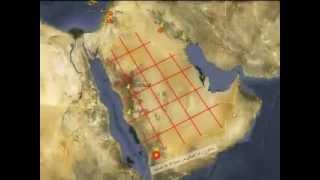 getlinkyoutube.com-الحوثيون وحركة اليماني