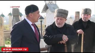 getlinkyoutube.com-Чеченскую Республику посетил Президент Татарстана Рустам Минниханов