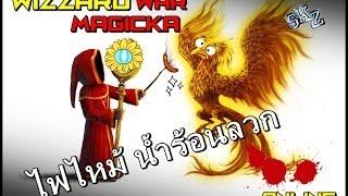 getlinkyoutube.com-Magicka Wizzard War - วิ่งเป็นไก่ใจนักสู้