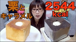 getlinkyoutube.com-【大食い】 めちゃくちゃおいしい!!ガレシャルモン【木下ゆうか】 2 Amazing Cakes from Rakuten