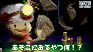 getlinkyoutube.com-【腹筋が崩壊するマリオ】#35 隊長はお金持ちの人 スーパーマリオ3Dワールド【生声実況】