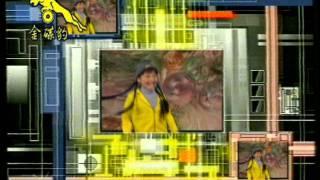 getlinkyoutube.com-四千金 - 阿九和阿芳(HD)
