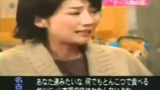 getlinkyoutube.com-鹿児島小西