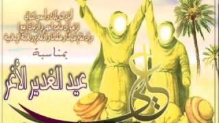 getlinkyoutube.com-عيد الغدير - علي الدلفي  (الله يا عيد الغدير