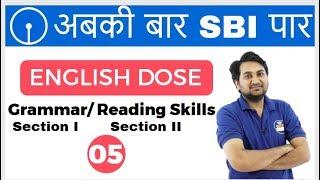 1:00 PM English Dose by Harsh Sir | Grammar/ Reading Skills| अबकी बार SBI पार I Day #05