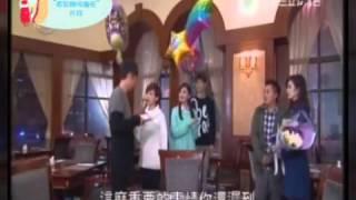 "getlinkyoutube.com-甘味人生第128集 ""俞昊翔-安晨宏""片段"