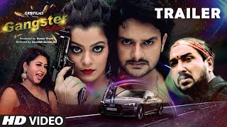 Gangster Dulhania - Official Trailer 2018  | New Bhojpuri Movie | Feat.Gaurav Jha, Nidhi Jha, Sanjay width=