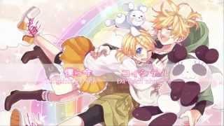 [Mirai Sub] Suki Kirai (Giga-P Remix) - Kagamine Rin, Kagamine Len (Vietsub)