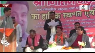 भाजपा उत्तराखंड की तस्वीर बदलना चाहती है : गडकरी