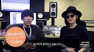 getlinkyoutube.com-[Making] 'Free Will' 도끼 Dok2 인터뷰 Interview