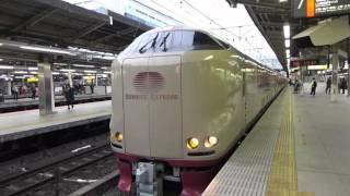 getlinkyoutube.com-サンライズ瀬戸・出雲横浜駅発車