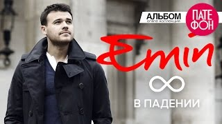 getlinkyoutube.com-ПРЕМЬЕРА! EMIN - 8 в падении (Full album) 2016