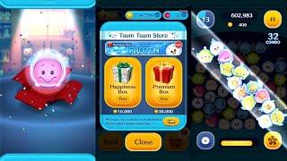 getlinkyoutube.com-Tsum Tsum - Grand Shopping Spree #9!