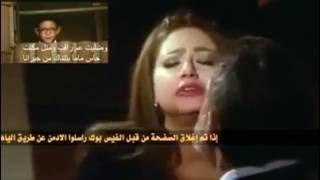 مشاهد جريئة ممنوعة من العرض  من فيلم بحب السيما لليلى علوى  18