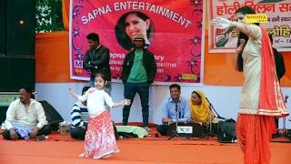 सपना फ़िदा हुई इस लड़की पे | बंधी प्रेम की डोर | Sapna Dance Haryanvi Dance Video
