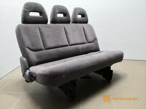DRV-4s - Dodge Ram Van - раскладной диван