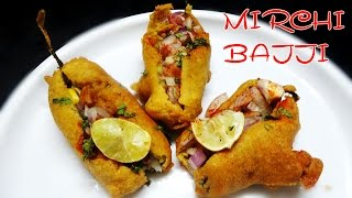 getlinkyoutube.com-How to Prepare Mirapakaya Bajji or Mirchi Bajji (మిరపకాయ బజ్జీలు)