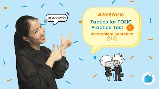 getlinkyoutube.com-Tactics for TOEIC Listening & Reading Test Practice Test 1: Incomplete Sentence (1/4)