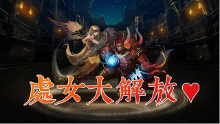 getlinkyoutube.com-【阿鬼遊び】神魔之塔『處女宮大解放 ♥』瞬間變成日系風