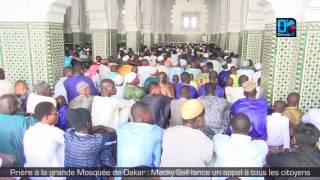 Prière à la grande Mosquée de Dakar   Macky Sall lance un appel à tous les citoyens