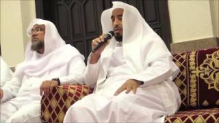 getlinkyoutube.com-السيد هاشم السقاف - آخر سوره الكهف
