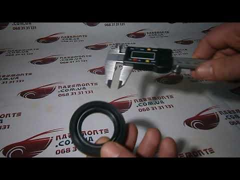 Сальник привода включения переднего моста Great Wall Hover H2 2300300 K01 Грейт Волл Ховер Н2 Лиценз