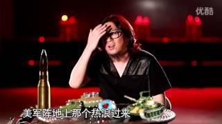 getlinkyoutube.com-0014 优酷网 朝鲜战争62年祭 上集 0001 all