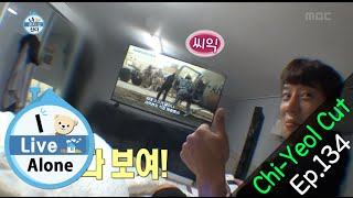 getlinkyoutube.com-[I Live Alone] 나 혼자 산다 - Hwang Chi yeol, show his ability 'Interior ' 20151204