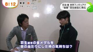 getlinkyoutube.com-町田樹 2014.3.22