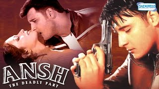 getlinkyoutube.com-Ansh: The Deadly Part [2002] HD - Om Puri -  Ashutosh Rana - Hindi Full Movie