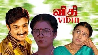 tamil full movie | Vidhi tamil movie