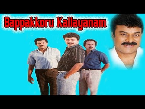 Bappakkoru Kallayanam Full Malayalam Movie I Tele Film on Social Issues of Malabar