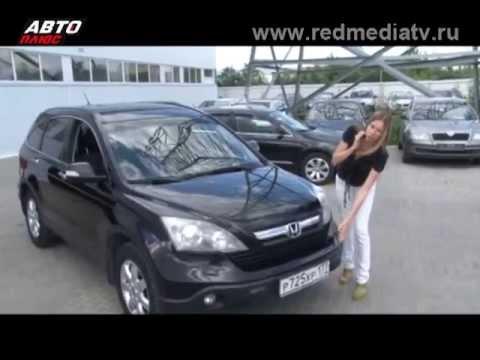 Тест-драйв на Honda CR-V 2007 года  или Тест-Драйв от Лисы #6