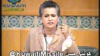 getlinkyoutube.com-صفاء الهاشم تهاجم شافي العجمي وسارة الدريس وتشكر النواب الشيعة على حكمتهم