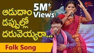 "getlinkyoutube.com-Rasamayi ""DARUVU"" | Telugu Folk Songs | Episode 18 | Part 02"