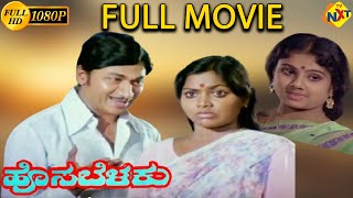 getlinkyoutube.com-Hosa Belaku || Kannada Full Length Movie