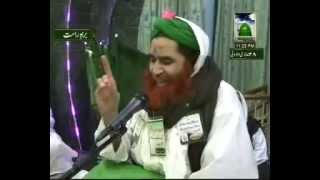 getlinkyoutube.com-Tips to lose weight without exercise or workout for Muslims in Hindi/Urdu by Maulana ilyas Qadri