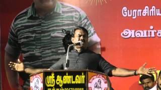 29.4.2016 நத்தம் பொதுக்கூட்டம் சீமான் எழுச்சியுரை | Naam Tamilar Seeman Speech - Natham