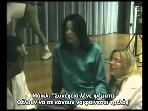 The footage you were never meant to see part 8 of 8- Greek subtitles